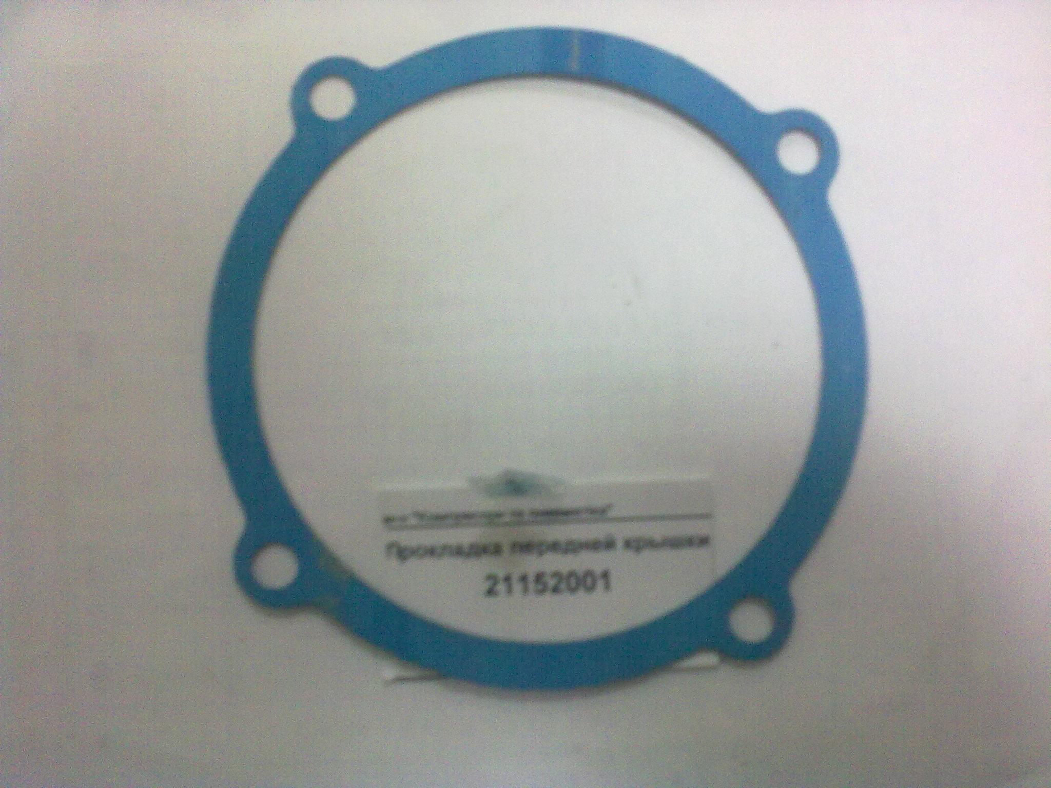 компрессор сб4с-50.lb40 схема прессостата
