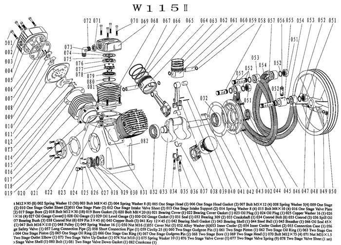 Запчасти компрессора W115